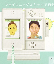 face training on the DS